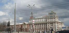 Централниот Плоштад на Ленин во Доњецк