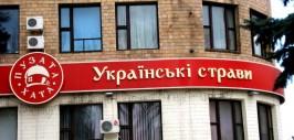 019_vbb_ukraina_patepis