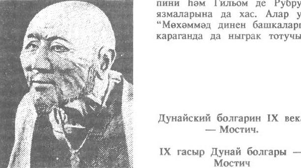 Прото-бугар