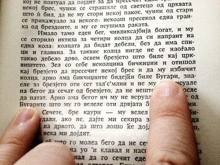 Бугари, Бугари...