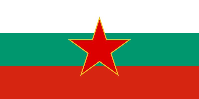 Знамето на бугарската народност во СФР Југославија.