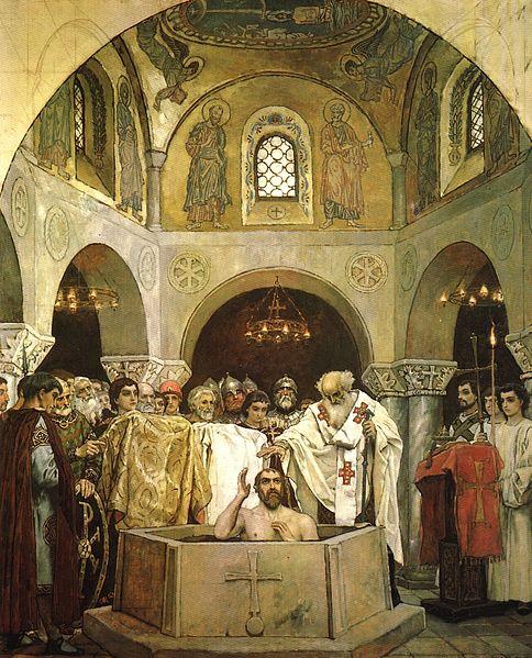 Покрстувањето на Владимир Велики