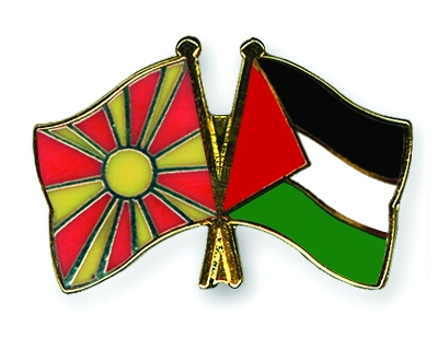 Flag-Pins-Macedonia-Palestine