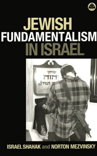 jewish fundamentalim in israel