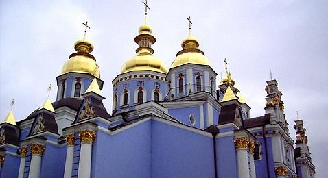 Киев – столица украинска и древнорутенска