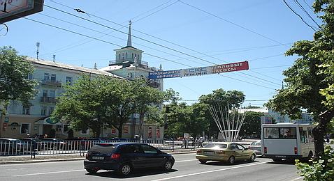 Луганск – Украинска Славосрбија